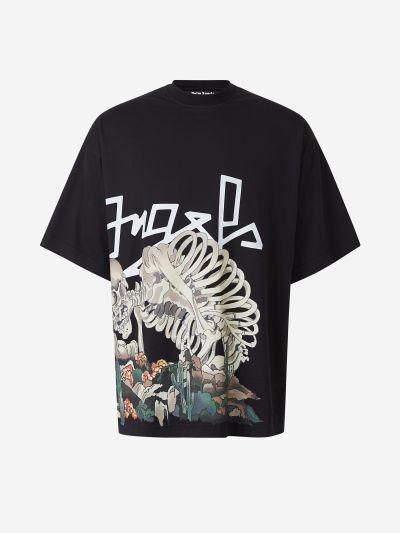T-Shirt Skull desert
