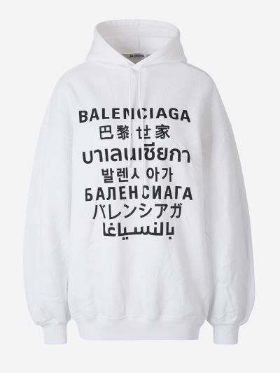 Sudadera Languages