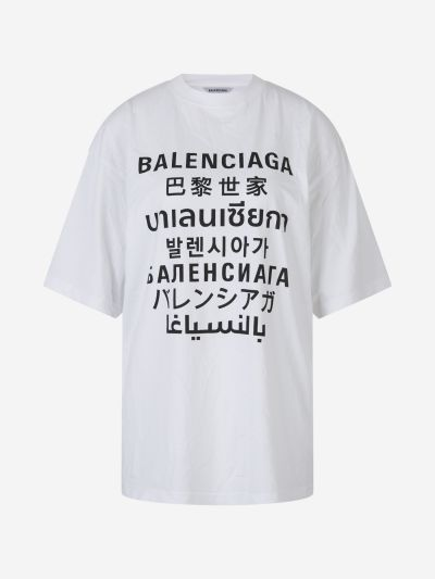 XL Languages T-Shirt
